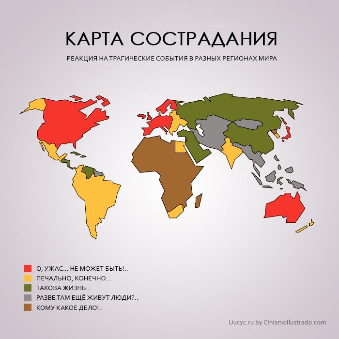 Мировая карта сострадания