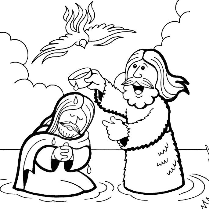 Рисунок крещение, про осень
