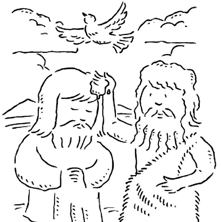 Картинка, рисунок крещение